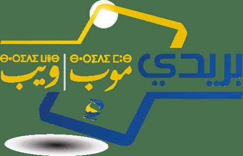 Baridi mob et Baridi web